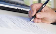 Kostenlose Rechnungsvorlage